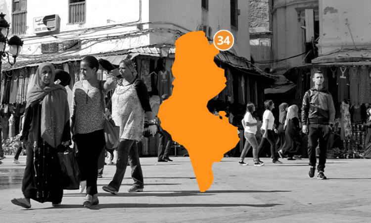 Apesar de ser um país mais moderado e democrático na região, cristãos ex-muçulmanos na Tunísia precisam de orações para viver a fé em liberdade