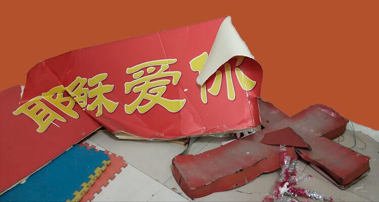 Iglesia en china destruida por las autoridades después de negarse a ser registrada como parte del gobierno.